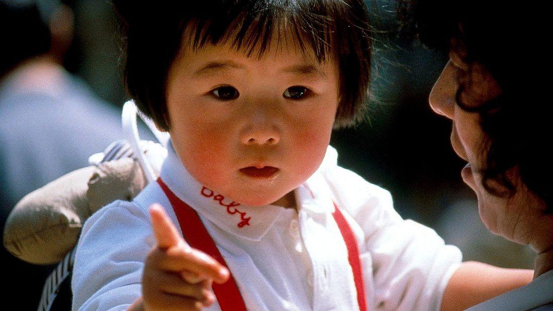 Japonské dítě