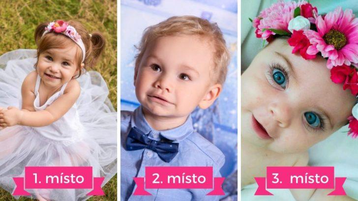 baby-roku-2019-728x409.jpg